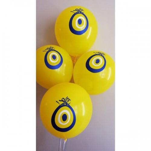 Nazar Boncuğu Hazır Baskılı Balon